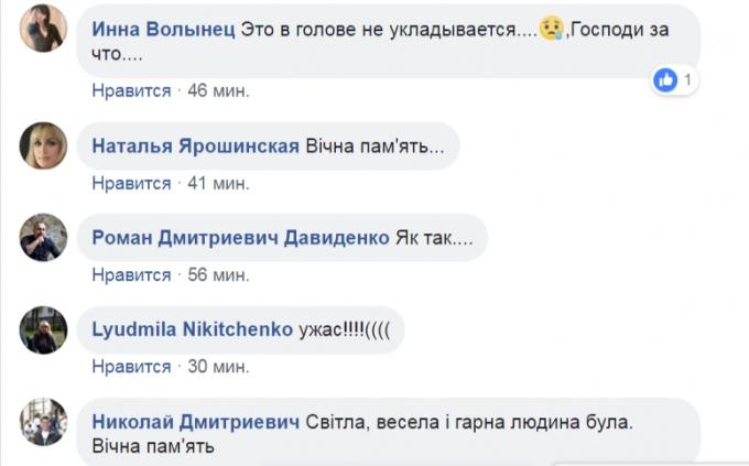 Под Киевом в страшном ДТП погибла звезда популярного украинского шоу: жуткие фото и видео (5)
