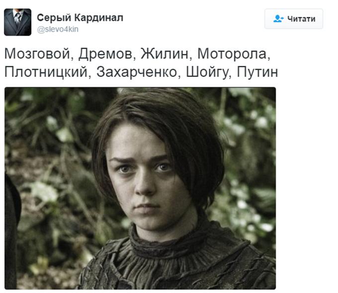 Росія зрадила зрадника: мережа продовжує кипіти через вбивство Жиліна (1)