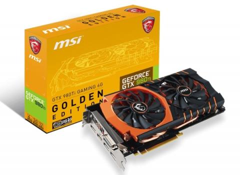 MSI оголосила про випуск нової моделі GeForce GTX 980 Ti (1)