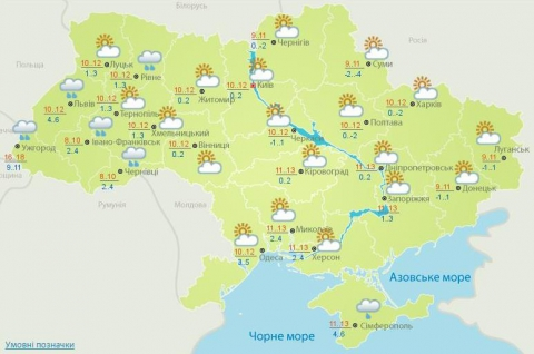 Погода на сьогодні: в Україні місцями дощі, температура до +18 (1)