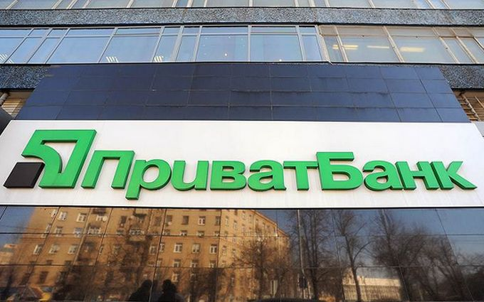Кабмин Украины принял решение онационализации Приватбанка Коломойского