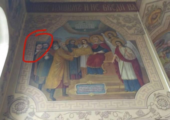 Українського чиновника намалювали на іконі: опубліковані фото (1)