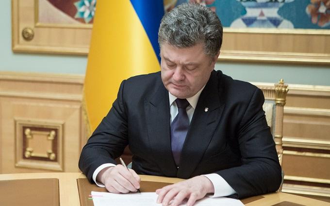 Порошенко подписал закон о статусе представительства НАТО в Украине