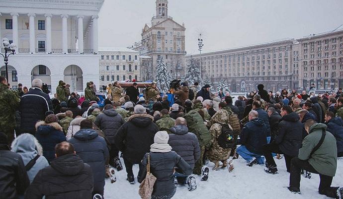 В Киеве простились с бойцом батальона Миротворец