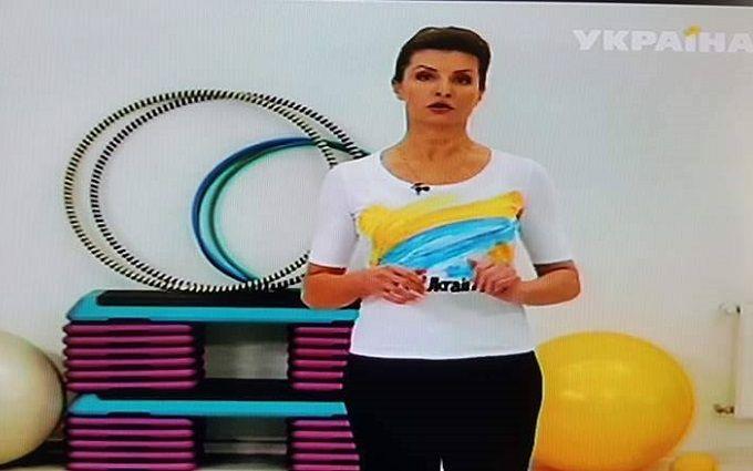 На каналi Ахметова вийшла ранкова програма Марини Порошенко: з'явилося вiдео