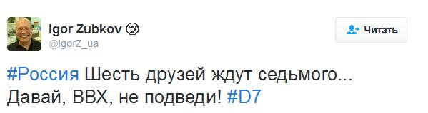 Шість мертвих друзів вже чекають на Путіна: соцмережі підірвав новий жарт (4)
