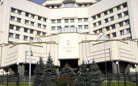 По квоте Верховной Рады на должности судей КС подали заявления 7 человек