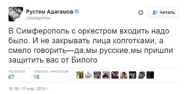 Могли ж і вбити: російський блогер розповів, як його атакували у Києві (4)
