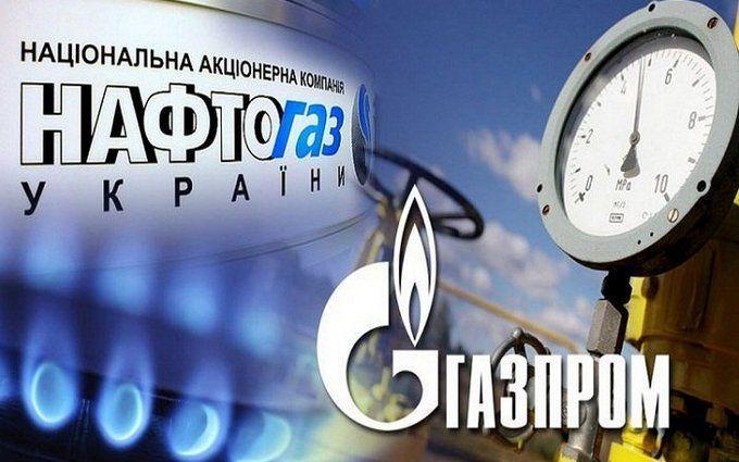 """""""Нафтогаз"""" може відкликати багатомільярдний позов до """"Газпрому"""" - названа умова"""