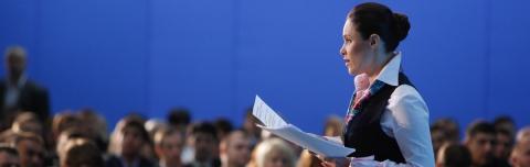Программа партии «Украина – Вперед!»: «Новая экономика - новая страна»