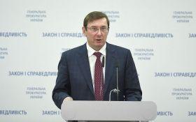 У НАБУ зробили несподівану заяву про розслідування щодо Луценка