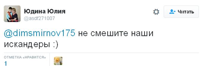 Після заяви міністра оборони Польщі соцмережі в Росії закипіли (3)