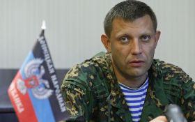 Ватажок ДНР зробив цікаву заяву щодо Януковича
