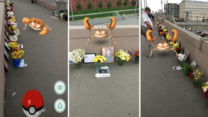 На місці загибелі Нємцова спіймали покемона: опубліковані фото (1)