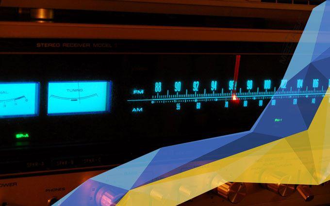 «Украинское радио» будет вести трансляцию на захваченные территории Донбасса