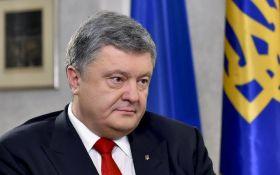 У Порошенко нарешті прокоментували заяву Тимошенко про імпічмент