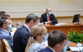 Не останні кошти - Кабмін дав важливу обіцянку українцям