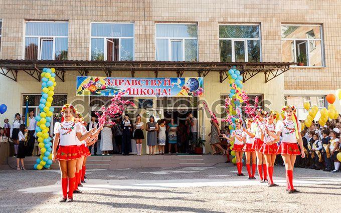 """Одеським школярам підсовують """"русскій мір"""": опубліковано фото"""