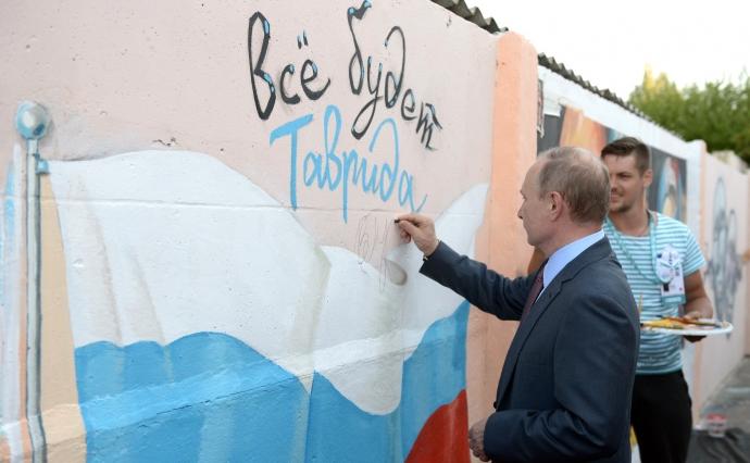 У Путина есть иллюзия, которая его погубит, а России не избежать войны - Айдер Муждабаев (2)