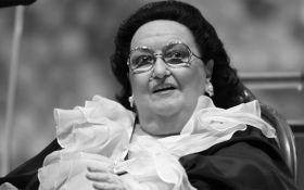 Померла всесвітньо відома оперна співачка Монсеррат Кабальє