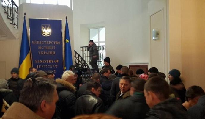 Противники России ворвались в Минюст: опубликованы фото