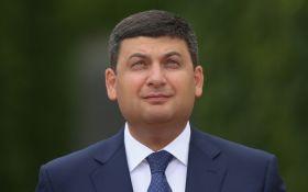 В 2017 году будет реформировано 9 министерств - Гройсман