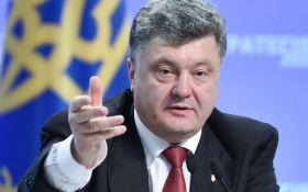 Порошенко пообіцяв українцям дешеві поїздки в Європу