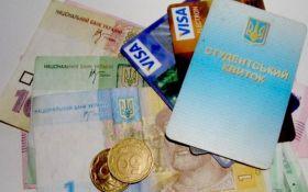 В Україні сильно скоротять кількість стипендій