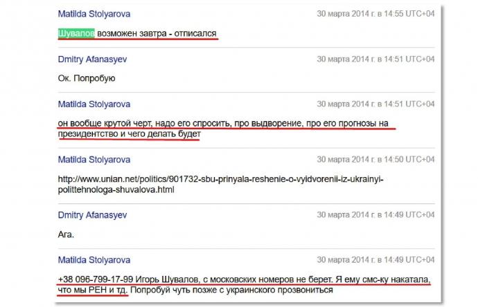 Скандал з українським телеканалом: з'явилися нові викриття (2)