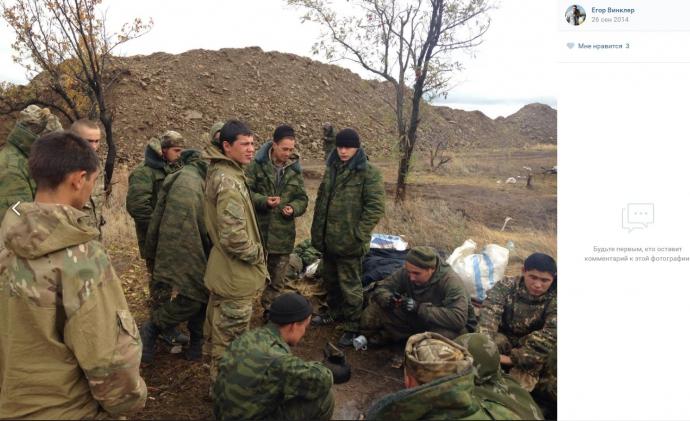 """З'явилися фото нових """"шахтарів"""" зі збройних сил Росії на Донбасі (7)"""