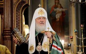 Люксовый телефон для путинского патриарха поразил соцсети: опубликовано фото