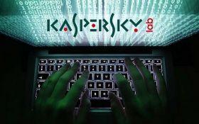"""В еще одной стране заявили о шпионаже """"Касперского"""" для ФСБ России"""