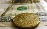 Курсы валют в Украине на понедельник, 18 сентября