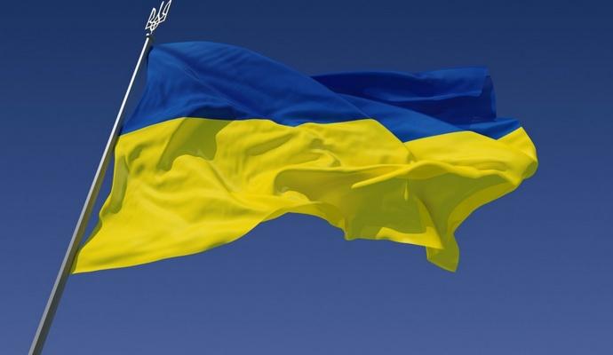 У Первомайську з'явився прапор України