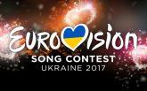 Финал отбора на Евровидение-2017 в Украине: онлайн трансляция
