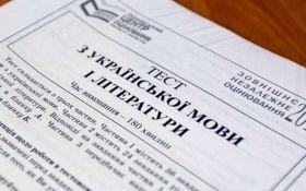 ЗНО-2018 в Україні: названо число учасників, які не склали тестування