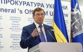 Луценко хочет снять неприкосновенность с трех нардепов: названы фамилии