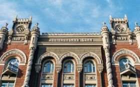 Нацбанк назвав головну загрозу економічній стабільності України