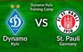 Динамо - Санкт-Паули: онлайн видеотрансляция матча