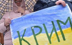 Кримчани в шоці від чергового свавілля окупантів в Криму: що відбувається