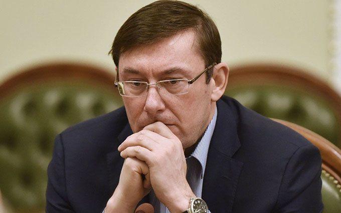 У Луценка виклали всі деталі агресії Росії в Україні: опубліковано відео