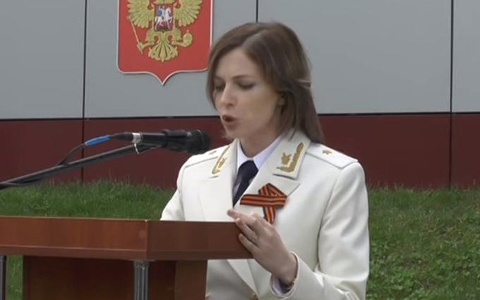 """Кримська """"няша"""" спробувала пожартувати щодо влади України"""