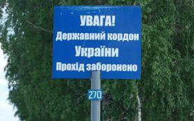 Пограничники в Сумской области задержали двух граждан России: появилось фото