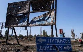 """В """"ЛНР"""" начались массовые вооруженные противостояния """"ДНР"""" - СМИ"""