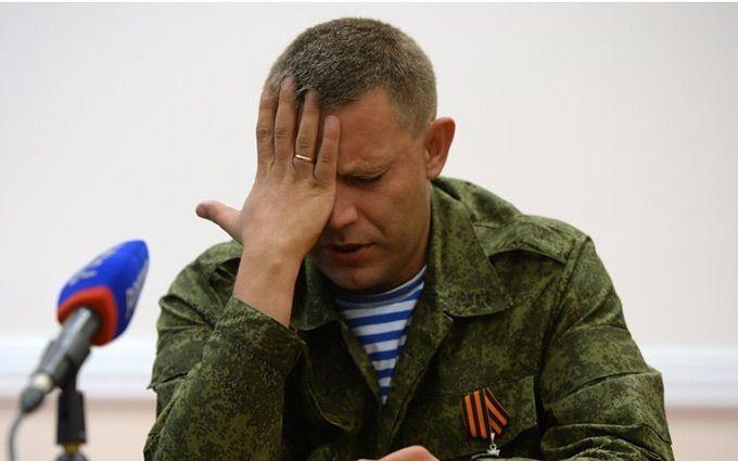 Захарченко отправил прабабушку висландский концлагерь