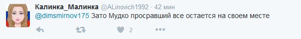 Путін звільнив одіозного російського чиновника: в соцмережах сплеск іронії (4)
