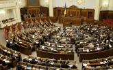 Будет ли в Украине новая Рада в этом году: появился прогноз