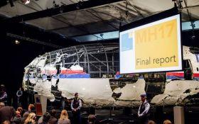 Официально: Нидерланды и Австралия обвинили РФ в катастрофе МН17