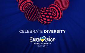 """Євробачення-2017: прояснилася ситуація з """"чорними списками"""" росіян"""