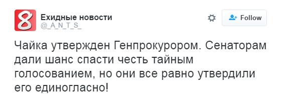 У Росії соцмережі скипіли через рішення щодо одіозного генпрокурора Путіна (2)